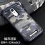 (385-110)เคสมือถือ Case Xiaomi Redmi Note 3 เคสกันกระแทกแบบหลายชั้นลายพรางทหาร thumbnail 9