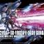 V-Dash Gundam (HGUC) thumbnail 1