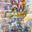 G Extra Booster 1 : Roar of the Universe (VG-G-EB01) thumbnail 1