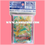 Bushiroad Sleeve Collection Mini Vol.31 : Top Idol, Flores 53ct. thumbnail 1