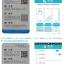 (390-033)เคสมือถือซัมซุง Case Samsung A3 (2016) เคสพลาสติกกึ่งโปร่งใส Clear View Cover thumbnail 3