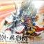 SD แฮหัวเอี๋ยน + ม้าศึก + ตราหยก thumbnail 1