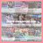 Link Joker Set / ลิงค์โจ๊กเกอร์ เซต (VGT-MCP01) thumbnail 1