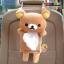 (301-001)กล่องกระดาษทิชชูหมีน่ารักๆ thumbnail 4