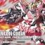 Unicorn Gundam Destroy Mode Titanium Finish thumbnail 1