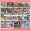 Narukami Set / นารุคามิ เซต (VGT-BT06-2) thumbnail 1