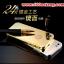 (025-162)เคสมือถือไอโฟน case iphone 5/5s เคสกรอบโลหะพื้นหลังอะคริลิคเคลือบเงาทองคำ 24K thumbnail 1