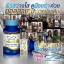 Newway by Active CollavitE 1000+ Collagen Tri Peptide คอลลาเจนจากปลาหิมะ thumbnail 3