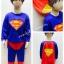 Superman (งานลิขสิทธิ์) ชุดแฟนซีเด็กซุปเปอร์แมน มีไฟ 2 ชิ้น เสื้อพร้อมผ้าคลุม และกางเกง ให้คุณหนูๆ ได้ใส่ตามจิตนาการ ผ้ามัน Polyester ใส่สบายค่ะ หรือจะใส่เป็นชุดนอนก็ได้ค่ะ size S, M, L, XL thumbnail 1