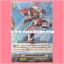 PR/0155TH : หุ่นยนต์ต่างมิติ, ไดบาเร็ท (Dimensional Robo, Daibarrett) thumbnail 1