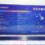 USB Wireless Wifi Link 8000mw (8w) 58dBi v.5 thumbnail 13