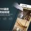 (039-095)ฟิล์มกระจก Huawei P9 Plus รุ่นปรับปรุงนิรภัยเมมเบรนกันรอยขูดขีดกันน้ำกันรอยนิ้วมือ 9H HD 2.5D ขอบโค้ง thumbnail 10
