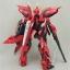 MG Aegis Gundam thumbnail 3