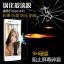 (039-081)ฟิล์มกระจก OPPO Neo 5s/Joy5 รุ่นปรับปรุงนิรภัยเมมเบรนกันรอยขูดขีดกันน้ำกันรอยนิ้วมือ 9H HD 2.5D thumbnail 2