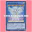 NECH-JP045 : Herald of Glorious Light / Ultimate Declarer (Super Rare) thumbnail 1