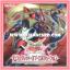 903 - The Secret of Evolution / Secrets of Eternity [SECE-JP] - Booster Box (JA Ver.) thumbnail 1