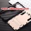 (394-005)เคสมือถือซัมซุง Case Samsung A8 เคสนิ่มกันกระแทกสองชิ้นประกบสไตล์ Iron Man thumbnail 6