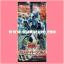 904 - Crossover Souls / Crossed Souls [CROS-JP] - Booster Pack (JP Ver.) thumbnail 1