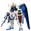 Freedom Gundam (HGCE) thumbnail 2