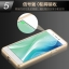 (025-057)เคสมือถือออปโป้ OPPO Mirror 5 เคสกรอบบัมเปอร์โลหะฝาหลังอะคริลิคทูโทน thumbnail 7