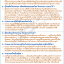 สมุนไพรบำรุงน้ำเหลือง G-Herb Capsule 1 thumbnail 4
