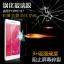 (039-039)ฟิล์มกระจก Oppo R7/R7 Lite รุ่นปรับปรุงนิรภัยเมมเบรนกันรอยขูดขีดกันน้ำกันรอยนิ้วมือ 9H HD 2.5D ขอบโค้ง thumbnail 1