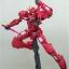 HG 00 (08) 1/100 GNY-001F Gundam Astrea Type-F thumbnail 9