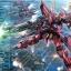 MG Aegis Gundam thumbnail 1
