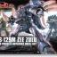 Zee Zulu (HGUC) thumbnail 1