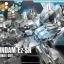 HGBF 1/144 Gundam Ez-SR thumbnail 1
