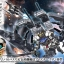 Gundam Barbatos & Long Distance Transport Booster Kutan San Model (HG) thumbnail 1