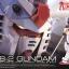 RG RX-78-2 Gundam thumbnail 1
