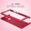 (491-004)เคสมือถือ Case Huawei P9 Plus เคสพลาสติกแบบประกบหน้าจอติดฟิล์มกระจกสไตล์กันกระแทก thumbnail 5
