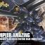 Kampfer Amazing (HGBF) thumbnail 1