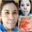 EAST-SKIN 3D Shape Natural Facial Mask ( แผ่นมาร์คหน้า 3D ) มี 7สูตร thumbnail 7