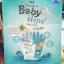 MB Guarantee Baby Hand Nail Mask ถุงมือมาร์คบำรุง มือ+เล็บ ลดรอยเหี่ยว เล็บแข็งแรง ลอกเซลผิว thumbnail 9
