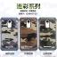 (385-110)เคสมือถือ Case Xiaomi Redmi Note 3 เคสกันกระแทกแบบหลายชั้นลายพรางทหาร thumbnail 1