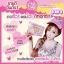 BarbiesWink บาบี้ วิ้ง อาหารเสริมผิวขาวและลดน้ำหนัก ขาว ผอม ออร่า(ส่งฟรี EMS) thumbnail 2