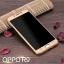 (491-001)เคสมือถือ Case OPPO F1 Plus (R9) เคสพลาสติกแบบประกบหน้าจอติดฟิล์มกระจกสไตล์กันกระแทก thumbnail 10