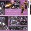 High Mobility Type Zaku II (Gaia`sMash`s Custom) thumbnail 4