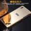 (025-112)เคสมือถือโซนี่ Case Sony Xperia Z1 เคสกรอบโลหะพื้นหลังอะคริลิคแวววับคล้ายกระจกสวยหรู thumbnail 3