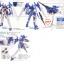 Gundam AGE-2 Normal (HG) thumbnail 4