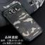 (385-126)เคสมือถือซัมซุง Case Samsung Galaxy J5 2016 เคสลายพรางกันกระแทก thumbnail 7