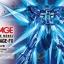 Gundam AGE-FX Burst (HG) thumbnail 1