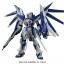 Hi-Nu Gundam Vrabe (HGBF) thumbnail 2