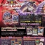 803 - Cosmo Blazer [CBLZ-JP] - Booster Box thumbnail 2
