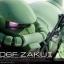 RG Zaku II Mass type thumbnail 1