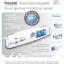 เครื่องตรวจวัดน้ำตาลในเลือด Blood glucose monitor / เบาหวาน Beurer Glucometer รุ่น GL50 thumbnail 6