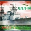 1/350 USS Ingersoll thumbnail 1