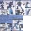 Zee Zulu (HGUC) thumbnail 4